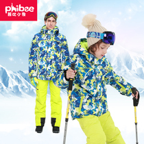 Phibee Phoebe Little elephant Mens and womens outdoor ski suit cold and warm breathable single double-board ski suit