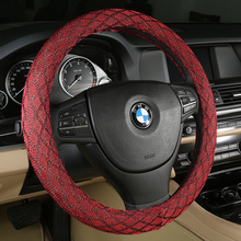Car steering wheel set is suitable for the baolai swifts corolla corolla jetta sylphy soar team jingcheng ice silk