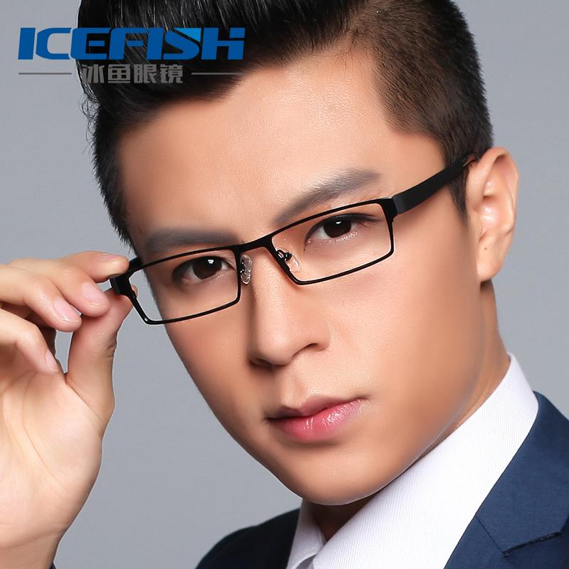近視眼鏡框男款成品 光學配鏡商務金屬眼鏡架 大臉全框眼睛架丹陽