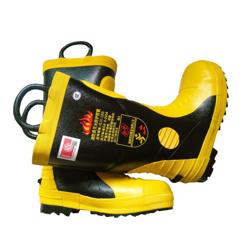 3C пожаротушение ботинок пожаротушение член погашение защищать ботинок противо косить анти - пирсинг трудновоспламеняющийся изоляция сопротивление напряжение противоскользящее сопротивление кислота щелочной