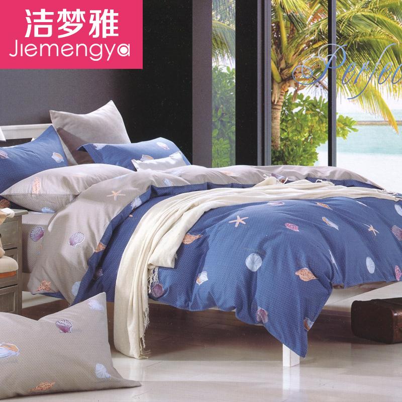 定做學生宿舍單人被套 被罩兒童床上用品 1.2 1.5米純棉被套單件