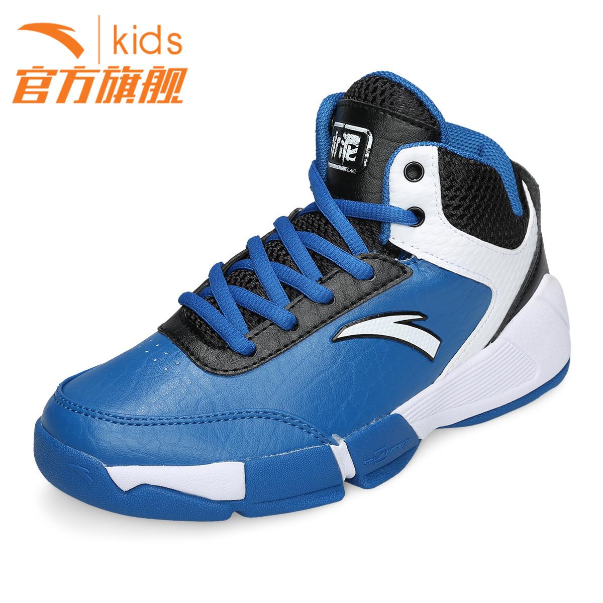 Анта обувь мальчиков обувь не скольжения износостойкая высоких мальчиков мужчин детей молодежи Баскетбол обувь спортивная обувь