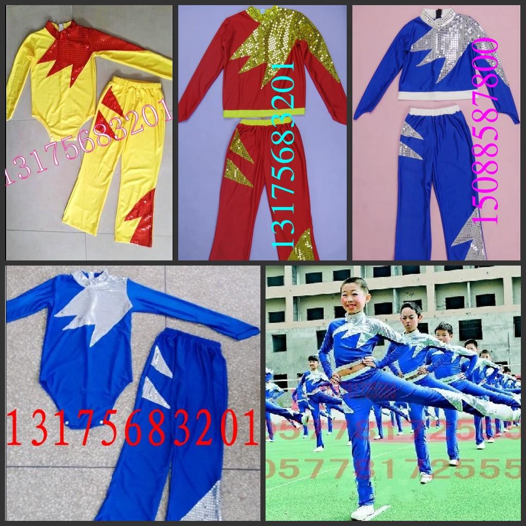 Ученик широкий трансляция гимнастика одежда учащиеся средней школы движение может конкуренция одежда ребенок группа гимнастика производительность одежда