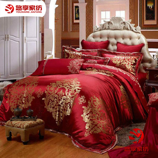 Leisurely enjoy Continental wedding bedding textile embroidered satin jacquard ten sets of luxury wedding bedding