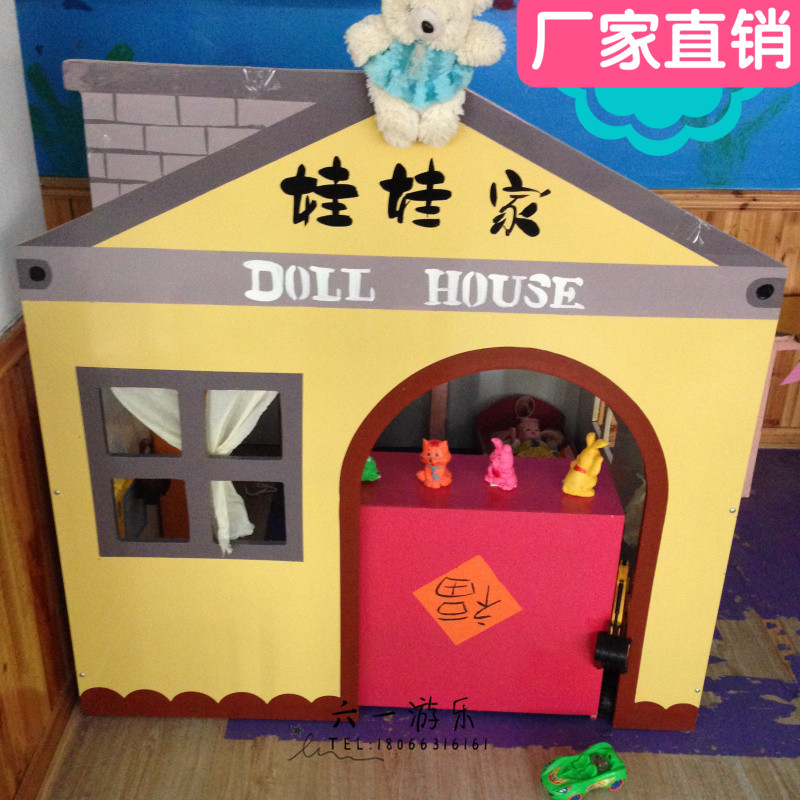 Kindergarten game room children's wooden doll family role play area corner toy naughty Fort accessories
