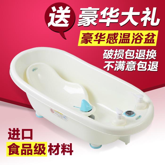 贝安塔 宝宝洗澡盆好用吗,评价如何