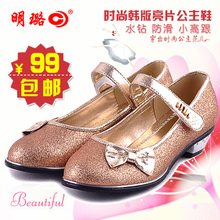38951 Ming moves between dance and vogue of new fund of 2014 autumn single shoe leather shoes sequins square opening performance