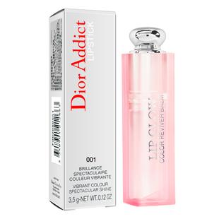 Бесплатная доставка  Dior dior порошок рябь очарование бальзам для губ 3.5g умный обесцвечивать бальзам для губ увлажняющий увлажняющий губная помада