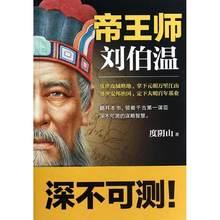 История Китая > История династий Мин и Цин.