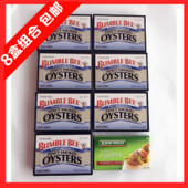 8 Cans Bumble Bee Premium Select Fancy Smoked Oysters | 8*106g