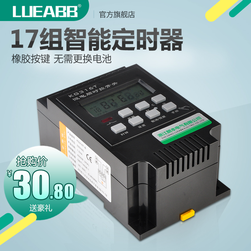 Время выключатель 220v электромобиль зарядка таймер уличные источник питания умный синхронизация переключатель время контролер