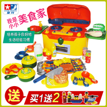 Star Moon Home Kitchen toy rice cooker cabinets small household appliances set male and girl role-playing puzzle