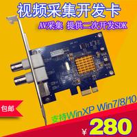 SV2000E PCI-E視頻采集卡 2路AV BNC采集卡 S端子 帶二次開發SDK