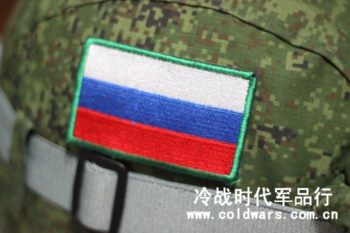 Россия новый общий триколор флаг вышивка нарукавная повязка признание глава шлем знак операция зеленый черный песочного цвета