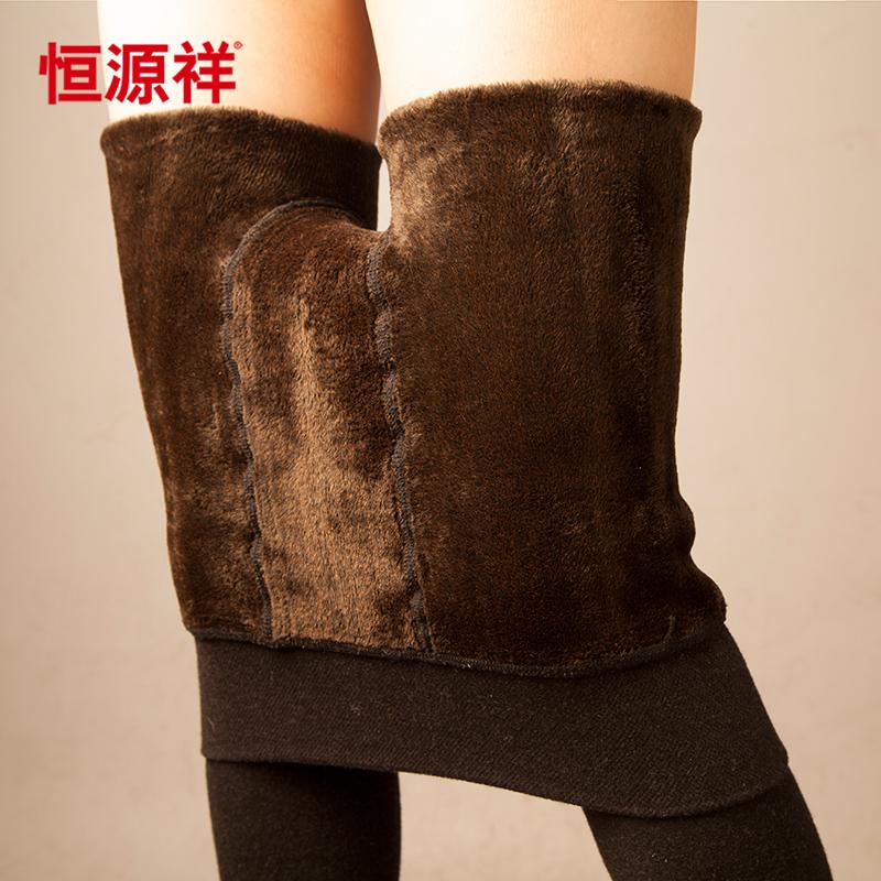 恒源祥羊毛打底褲女秋冬季加絨加厚外穿踩腳棉褲高腰小腳褲保暖褲