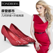 Fondberyl/feibolier fall 2015 new suede pointy shoes with high heels shoes FB53113711