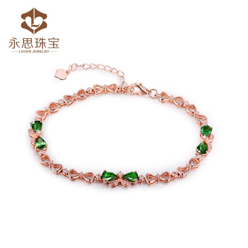 1.65 carat natural saffron Bracelet womens 18k rose gold set with diamond color gem bracelet