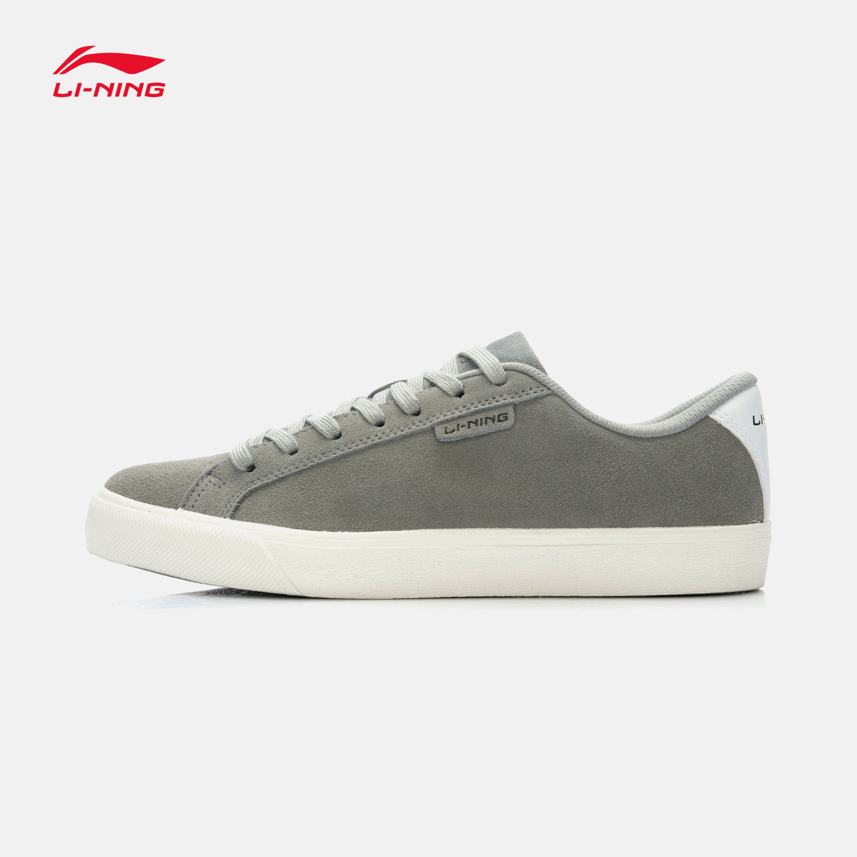 Li ning мужская обувь обувь осень и зима обувь casual дикий низкий новичок черные туфли спортивной обуви ALCK079