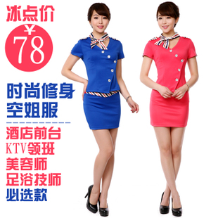 Summer new Women Korean OL fashion career skirt suit skirt beautician uniforms