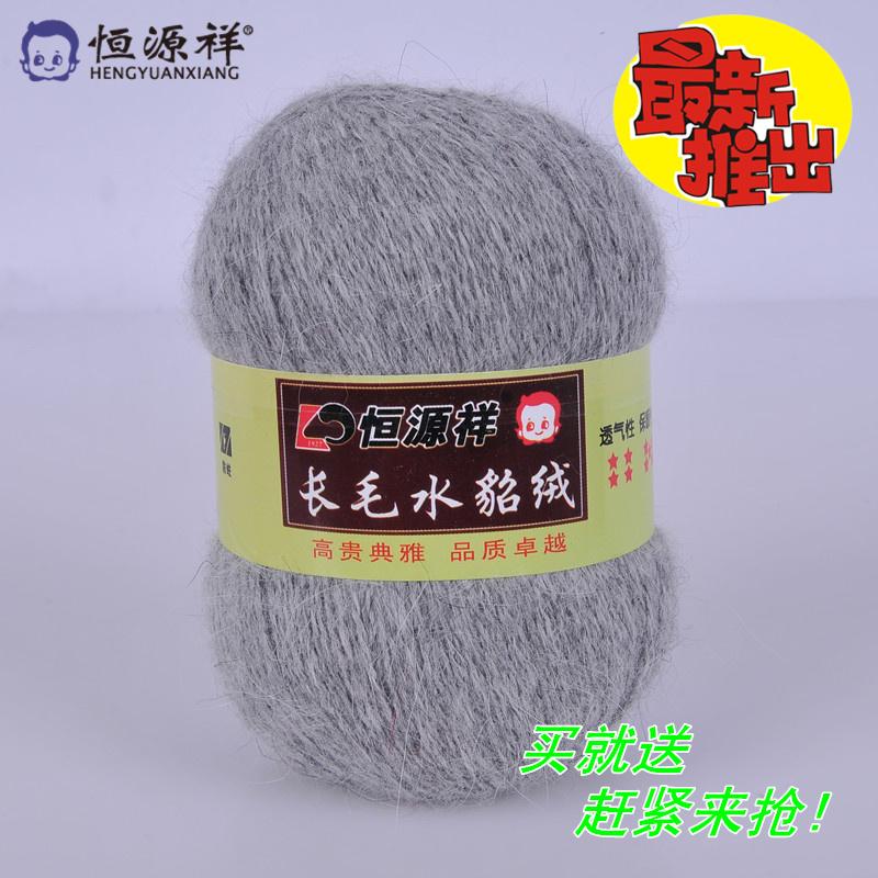 长毛貂绒线 长毛线特价清仓机织貂毛线貂绒线6+6正品 手编织羊绒