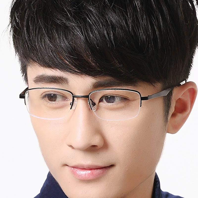 眼鏡框近視眼鏡男半框商務純鈦超輕眼睛框眼鏡架配成品近視鏡變色