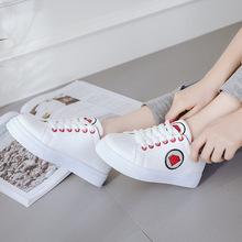 2017夏季韩版平底单鞋女浅口圆头平跟皮小白鞋女系带休闲女鞋板鞋
