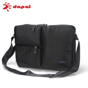 Dapai Korean leisure shoulder bag man men Messenger bag slung the little baodan man bag sports bag backpack surge