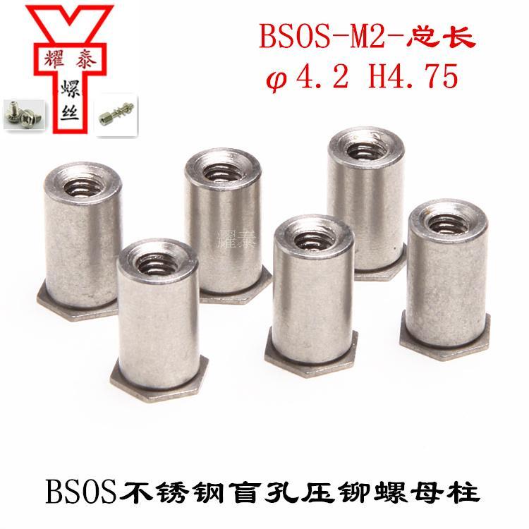 BSOS нержавеющая сталь глухое отверстие заклепочная гайка столба M2 шестигранник 6 листовой металл 8 шасси 10 тонкий корпус панель Заклепка