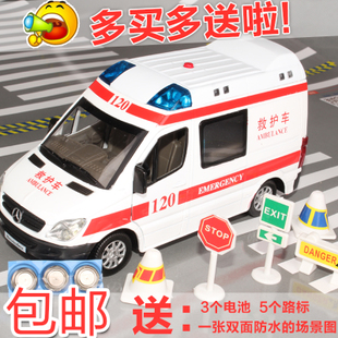1 32 simulation Benz 120 ambulance toy ambulance car alloy car model sound and light children s toys