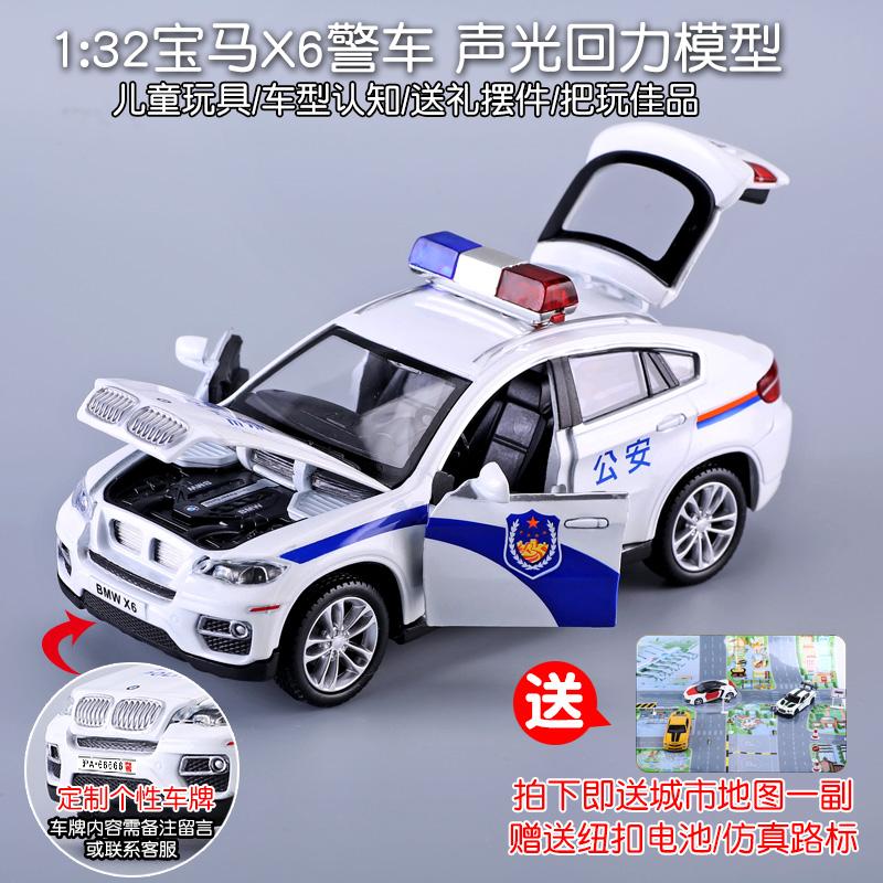 仿真合金警車汽車模型1 32兒童玩具車金屬回力車迷你男孩小車模