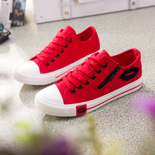 The new 2015 han edition canvas shoes female low help students with red lip side zipper flat leisure sports shoes
