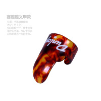 Dunlop Dunlops Celluloid Index Finger Rings Picks Yijia Index Fingers IMA Доступен M