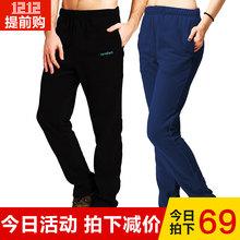Теплосберегающая одежда > Теплосберегающие брюки.