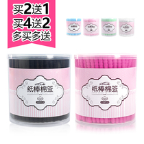 (Buy 2 Send 1) Double head cotton Swab 200 boxed paper stick Beauty makeup remover cotton Stick Wash Cleaning