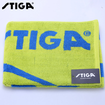 Stiga Stica Professional Adult table Tennis Badminton sports men and women running sweaty sweat towel cotton