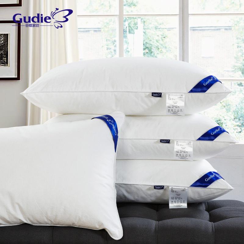 穀蝶全棉加密酒店保健護頸枕頭芯 單人羽絲絨枕芯 一對拍2 低枕