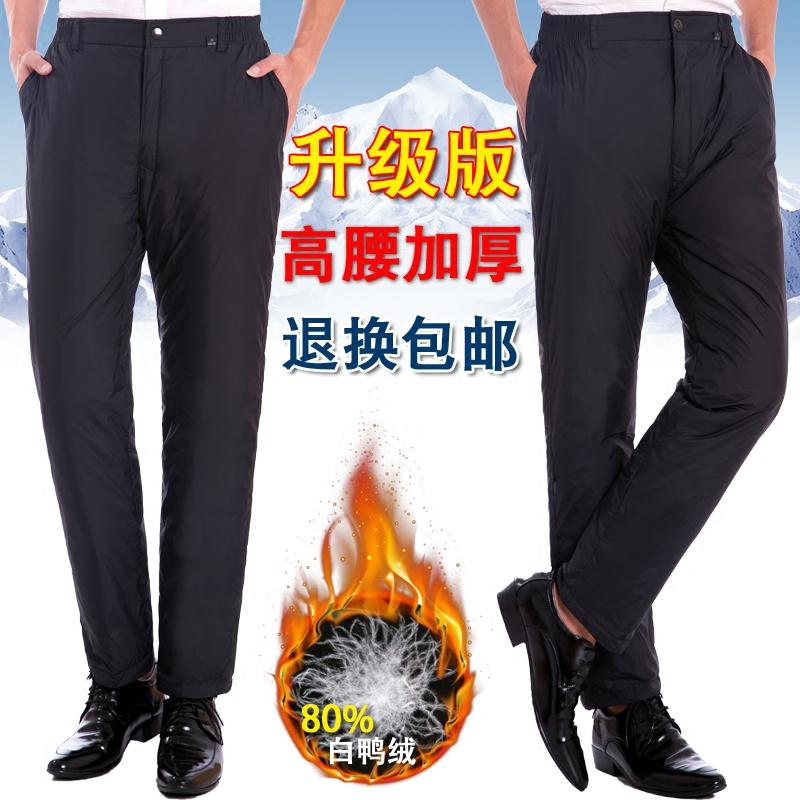 Мужской модели в пожилой брюки вниз мужчина верхняя одежда утолщённый толще и больше мужской талия люди ношение большой двор брюки