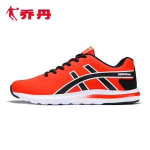 乔丹男鞋秋冬新款跑步鞋运动鞋轻便保暖男鞋运动跑鞋男