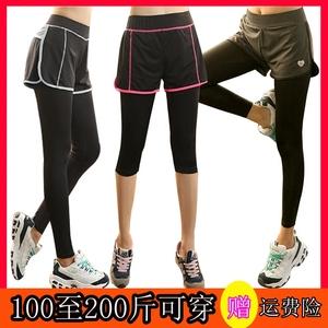 大码健身房薄款弹力紧身假两件胖mm运动裤女七分跑步速干200斤夏