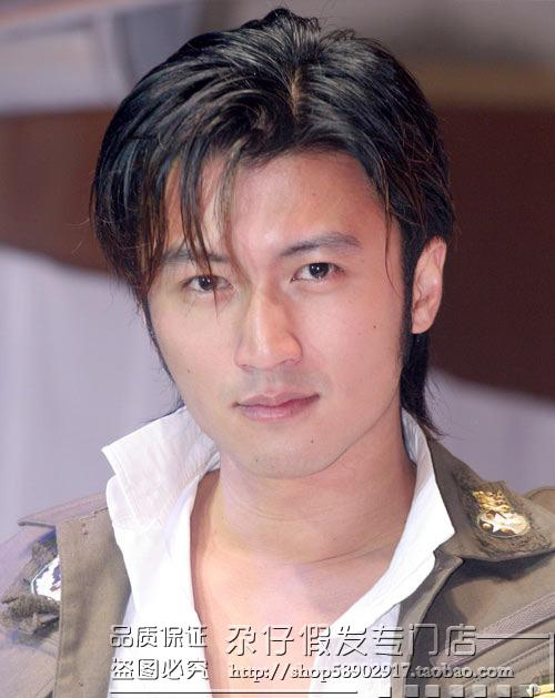 Xie Tingfeng mens wig set whole top split bangs boys wig fluffy handsome lifelike personality split wig