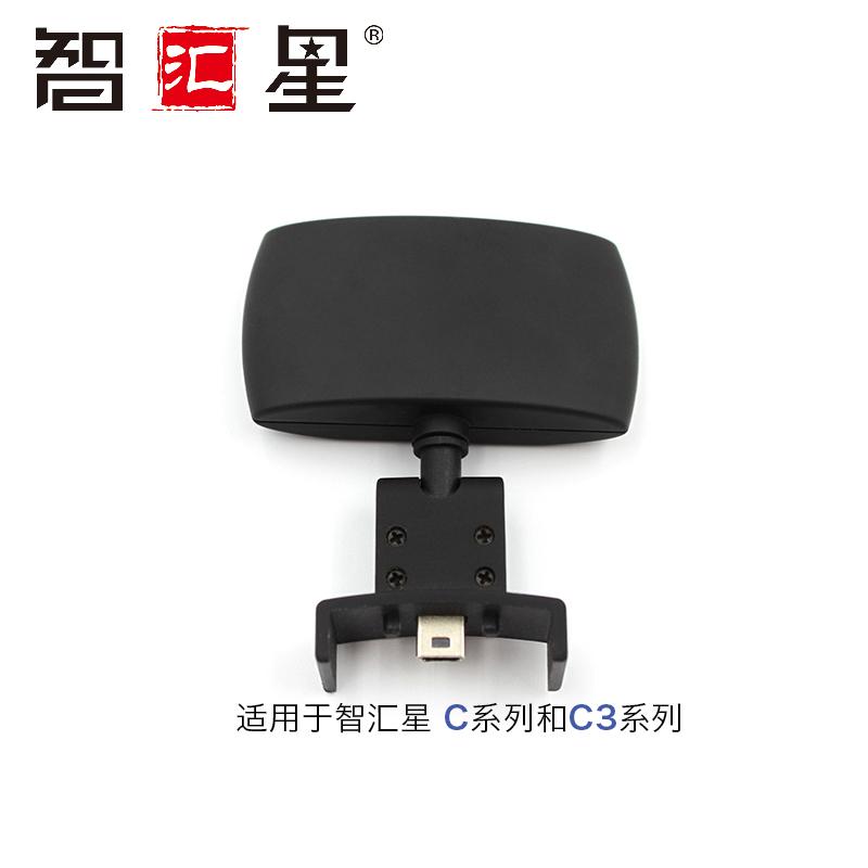 智汇星高拍仪副摄像头 适用C、C3款