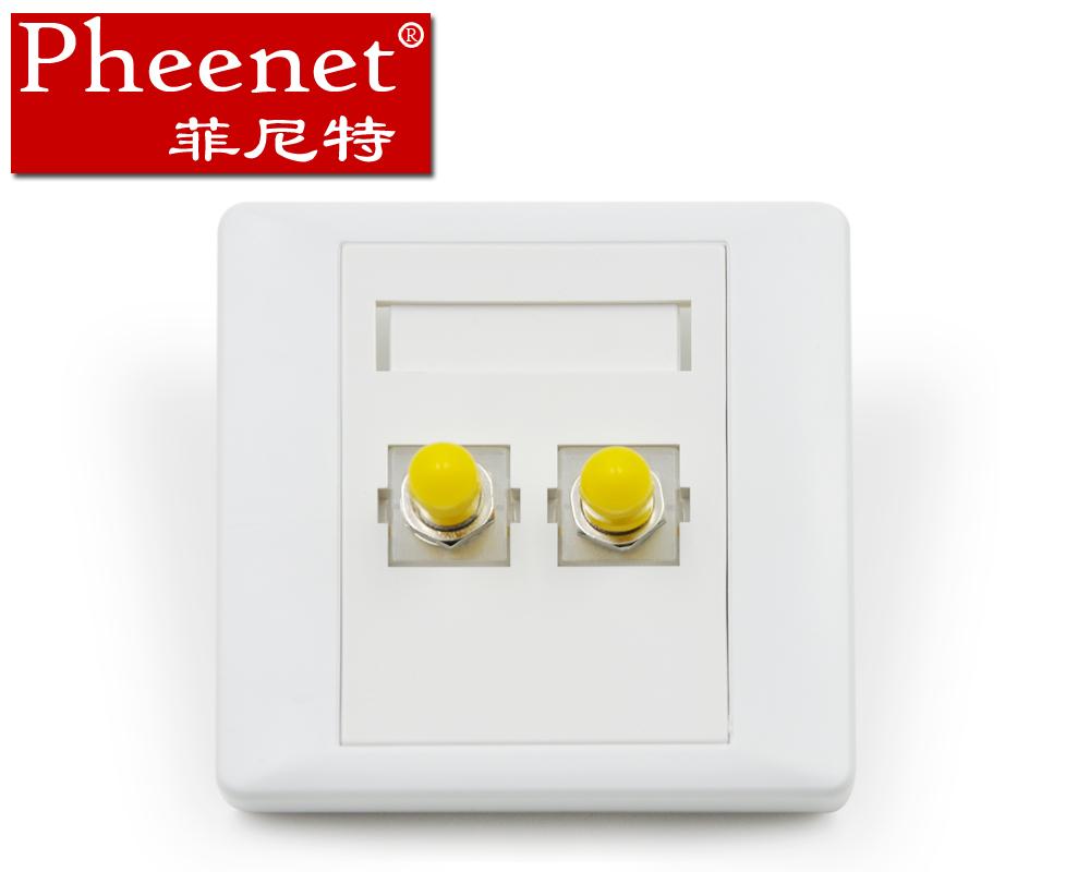 型光纤面板可配康普面板模块不含法兰86双口ST菲尼特Pheenet