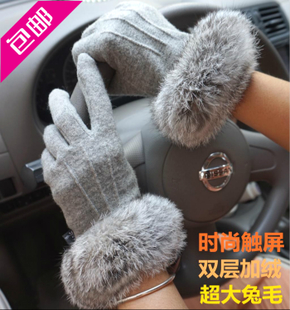 Ms autumn and winter explosion models Cheap cashmere wool gloves rabbit mouth warm thick velvet plus double touch gloves