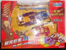 The original days BeiDong Fang Bao hit dou chariot remote control toy car remote upgrade 500206 fox extremely light and shadow