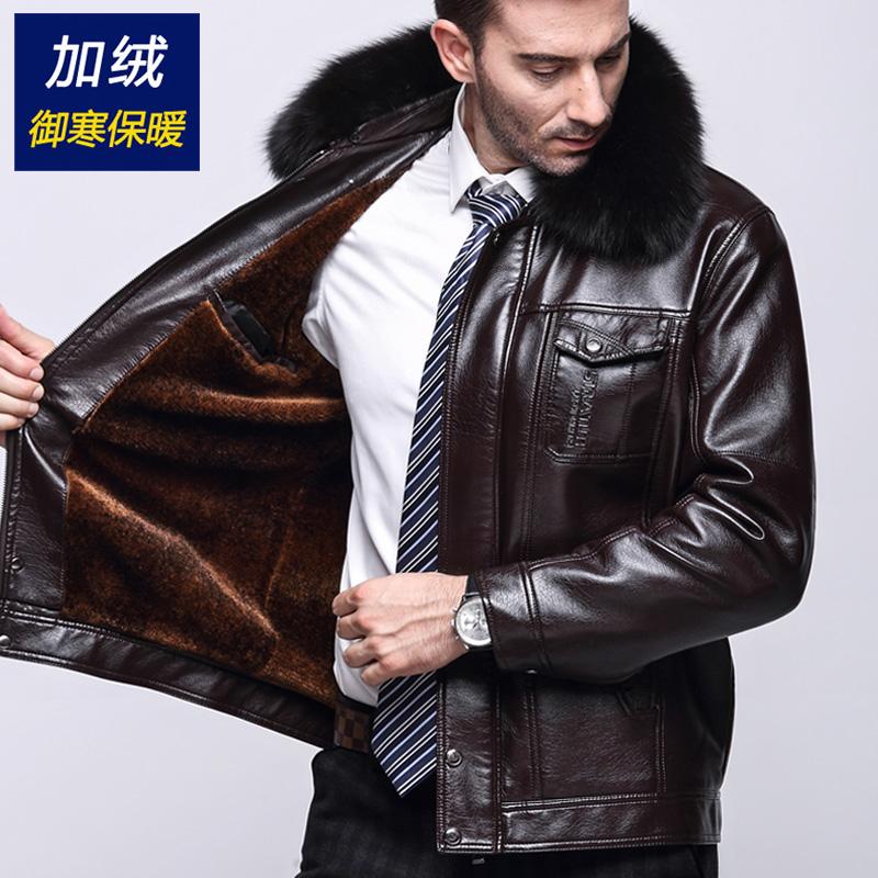中年男士皮衣 中老年 加絨加厚保暖大碼毛領皮夾克 爸爸裝外套