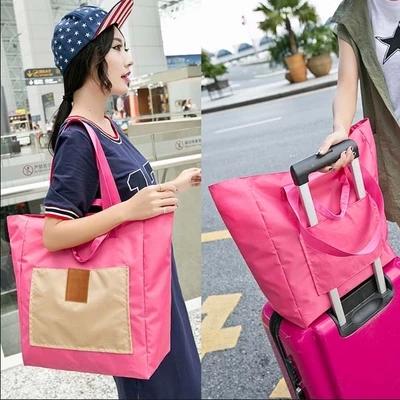 摺疊購物袋帆布旅行袋包衣物整理袋大容量收納袋可跨行李箱手提包