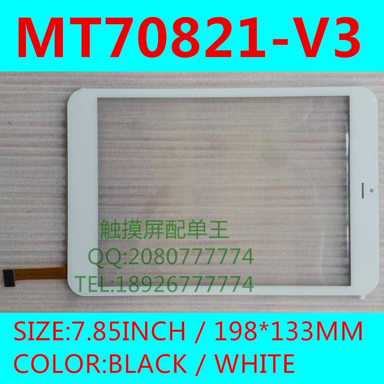 Новый 7,9 дюймовый оригинальный дороги м3 мини сенсорный экран таблетка версии 3 3 g MT70821-V3