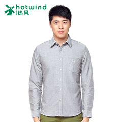 Hot spring and autumn 2015 new men's business casual long sleeve slim men's Oxford shirt the gentleman 02W5102