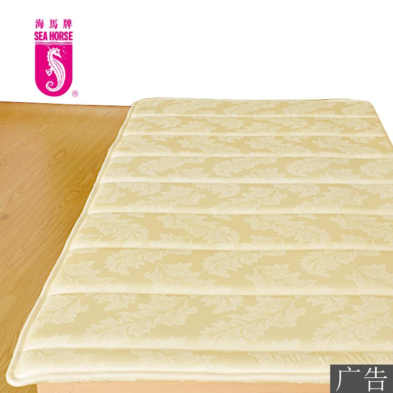 海馬牌8號榻榻米床墊可折疊沙發坐墊 訂做