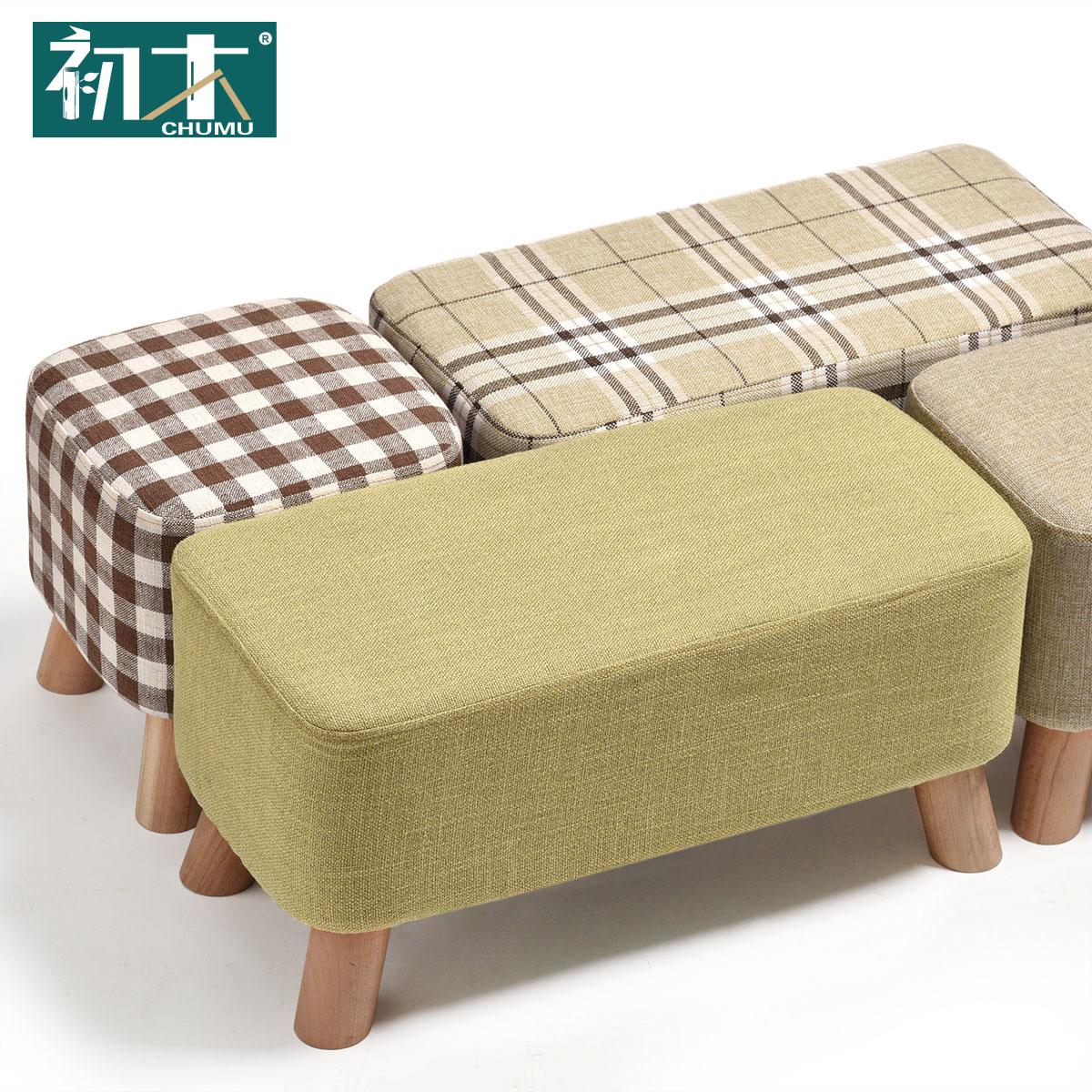 初木 小凳子布藝換鞋凳長凳試鞋凳實木腳凳條凳矮凳板凳沙發凳